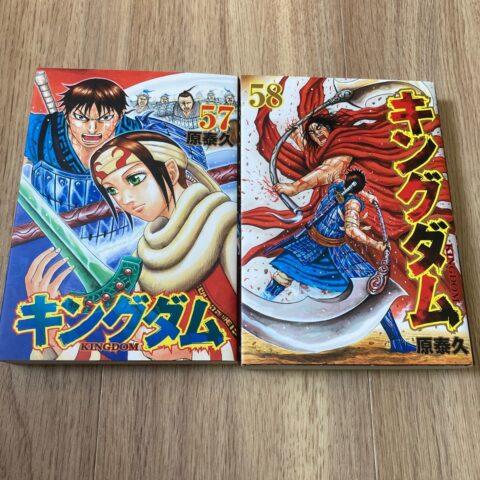 ほうけん vs 信 決着 何巻 三大天 最強 武神 戦い ネタバレ